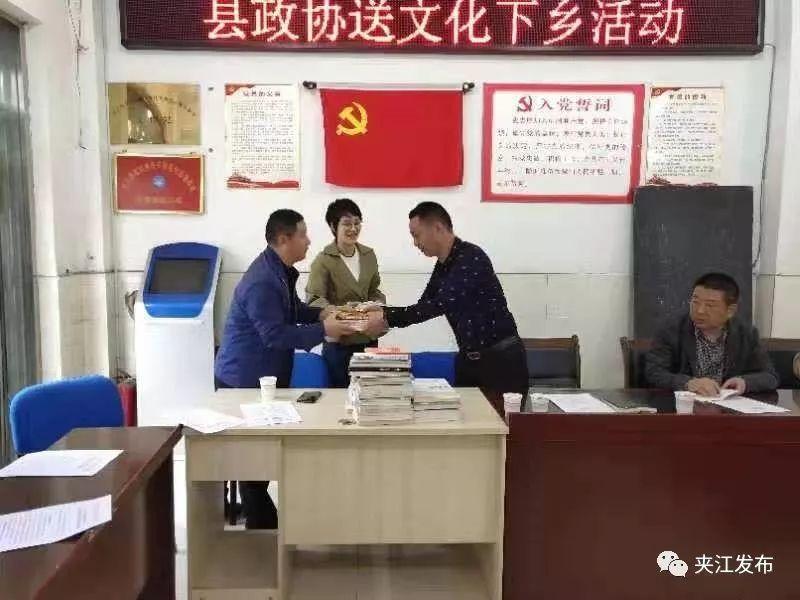 【初心使命】夹江政协党员干部的牵挂