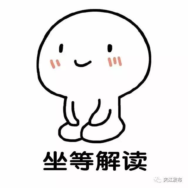 """""""四��""""解�x�A江�b配式建筑�a�I"""