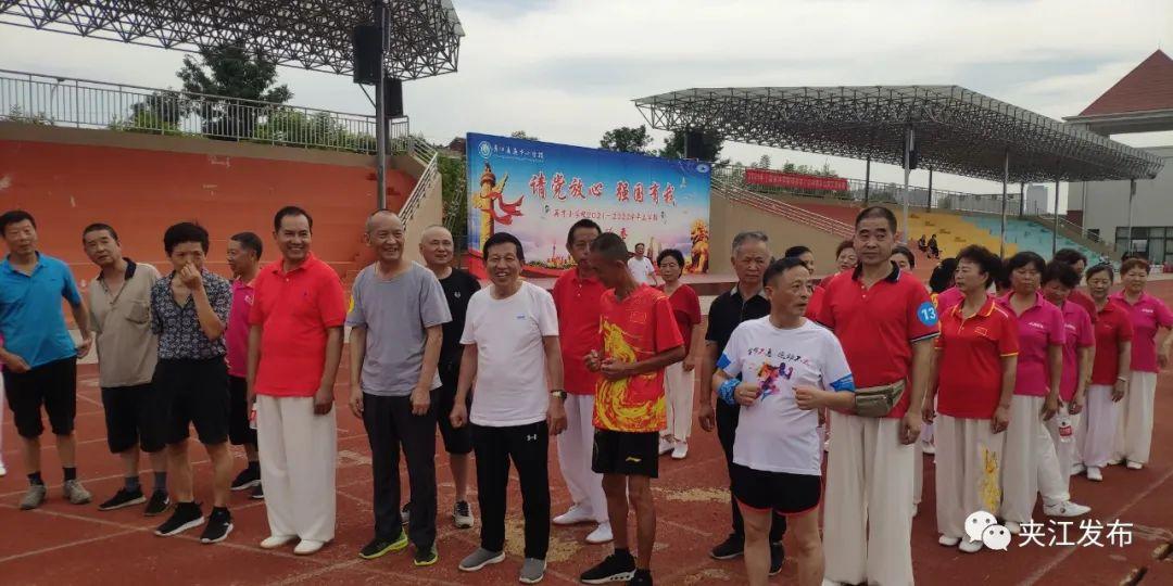 夹江县举办《国家体育锻炼标准》达标测试赛