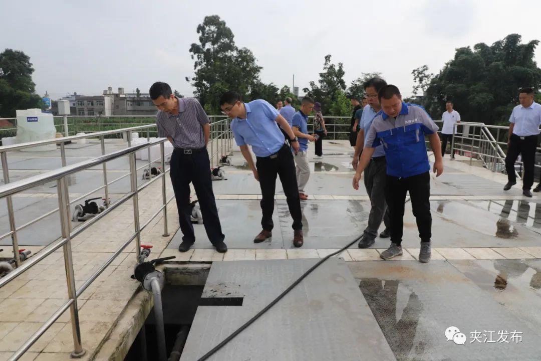夹江:污水处理能力提升抓落实