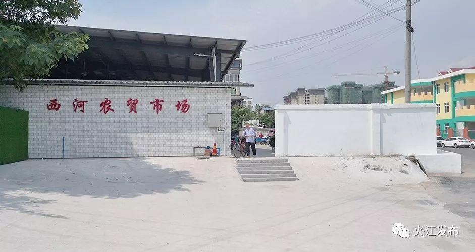 西河菜市�觯�你�c�不同的�幼诱婧每矗�