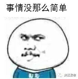 夹江民生,需要你我共同支持!