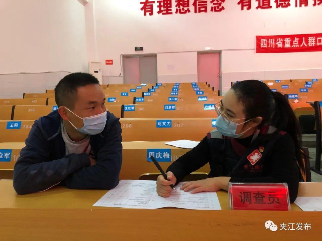 夹江县正式启动全国重点人群口腔健康状况监测项目工作