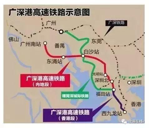 下个月,澳门威尼斯人游戏注册人去香港可以坐高铁啦!最快5小时!票价是……