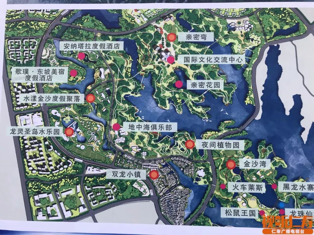 巴适得板!中铁黑龙滩国际生态旅游度假区双龙艺术小镇开工啦~