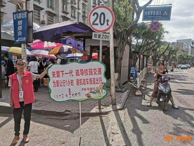 """仁寿街上活跃着一群""""红背心"""""""
