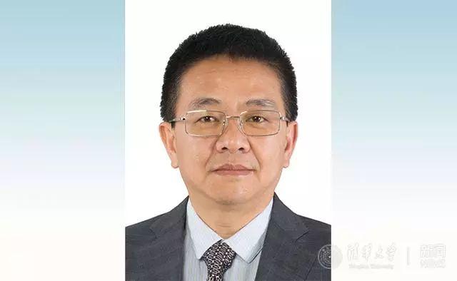 骄傲!这位仁寿人任清华大学副校长,真厉害...