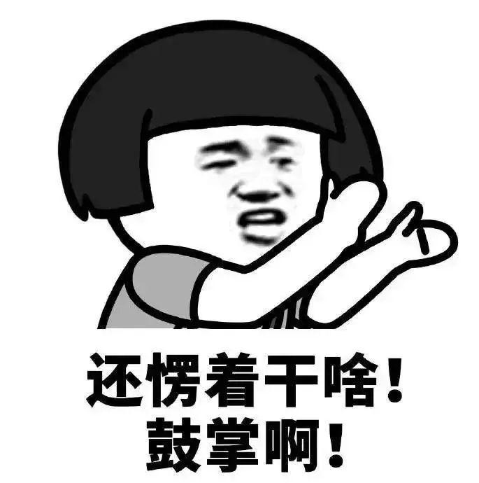 """仁寿县这个集体获""""金熊猫""""奖~"""