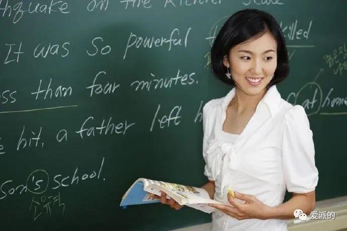 老师借29位家长钱后自杀低保户都不放过107万谁来还