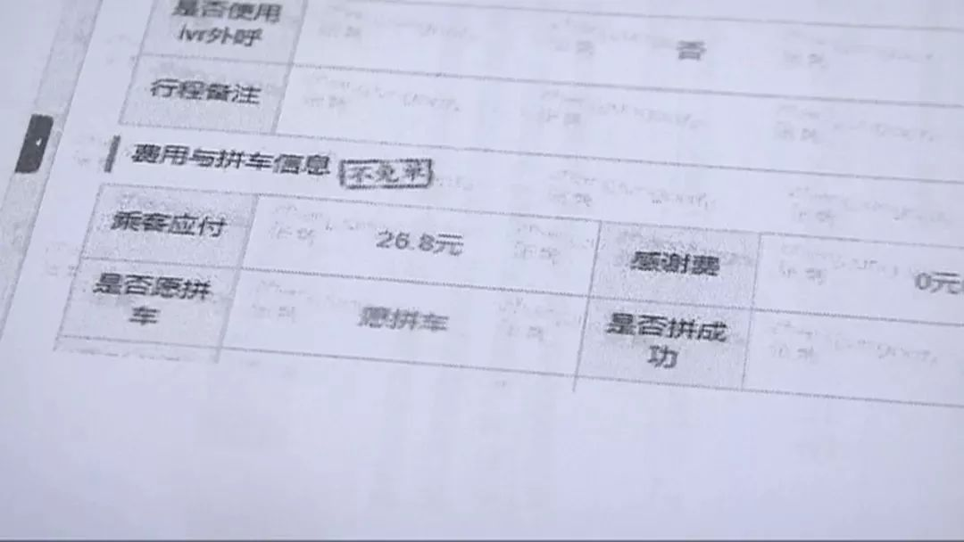 聚焦|潮汕首例搭乘滴滴顺风车车祸死亡,法院会怎么判决呢?