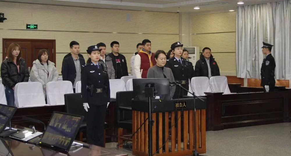 【城事】有期徒刑九年!省商务厅原党组书记、厅长丛红霞贪污、受贿案在吉林市一审宣判!