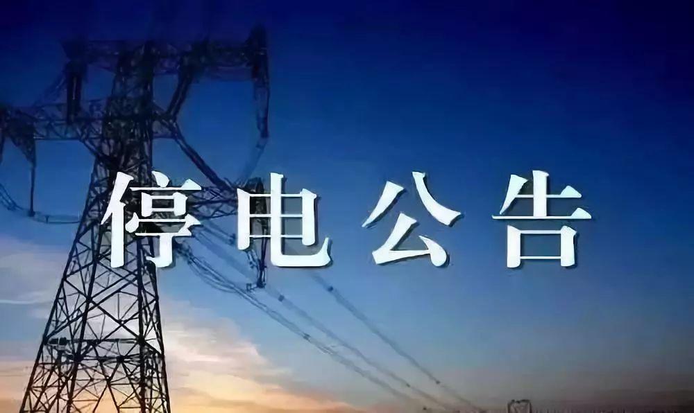 �`�墼诰�―新�早班�【2018.10.28.星期日.�r�v九月二十】