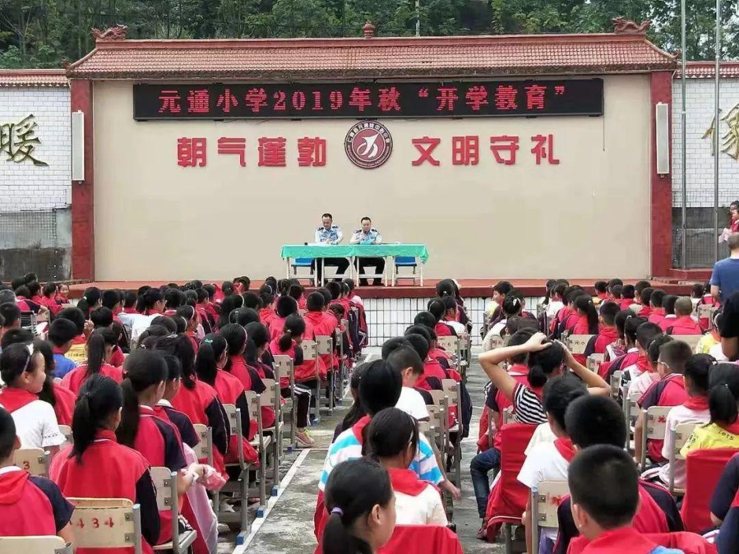 开学第一课!仁寿公安走进校园开展法制宣传活动
