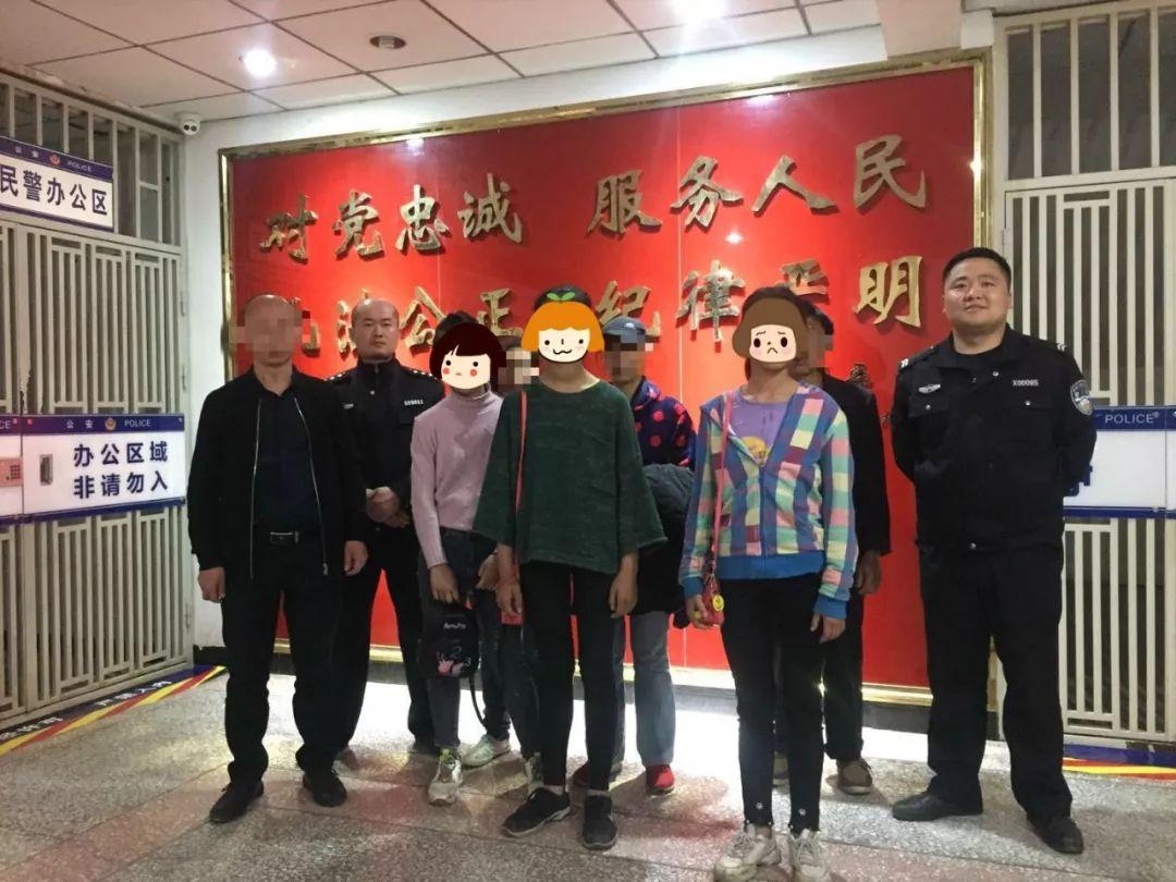 仁寿3名少女离家出走,20多名警力连夜寻找!