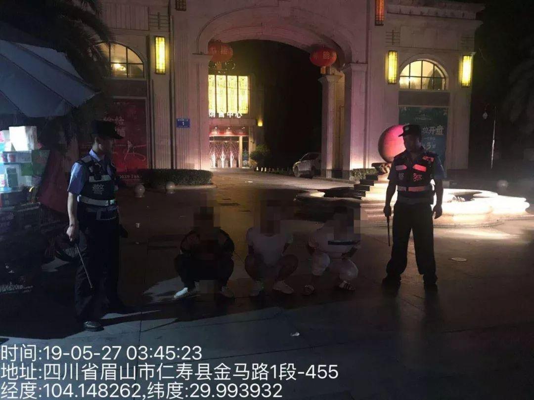 深夜车内吸毒,三男子被巡逻民警当场查获