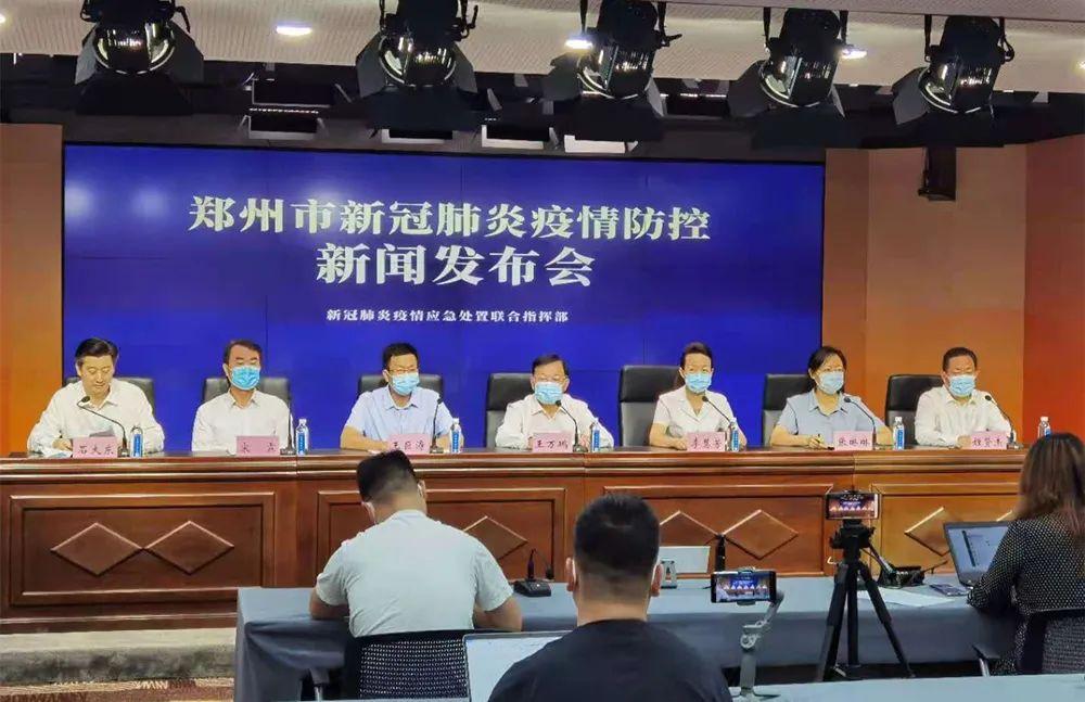 终于等来好消息!郑州宣布有序恢复堂食!景区、影院、理发店等有序恢复营业!