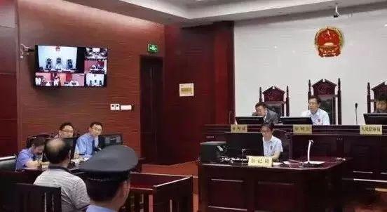 """六安一原党委书记获刑七年@""""苏埠酒店""""打人者检察院做出决定..."""