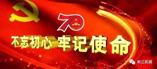 夹江民调中心开展卫生面访调查
