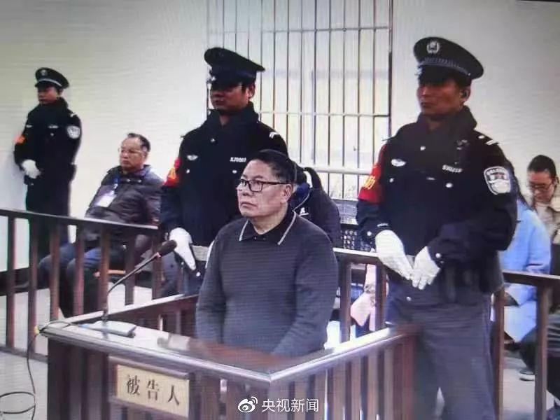 涉�O小果案,四川王氏集�F董事�L王德彬被判�有期徒刑7年