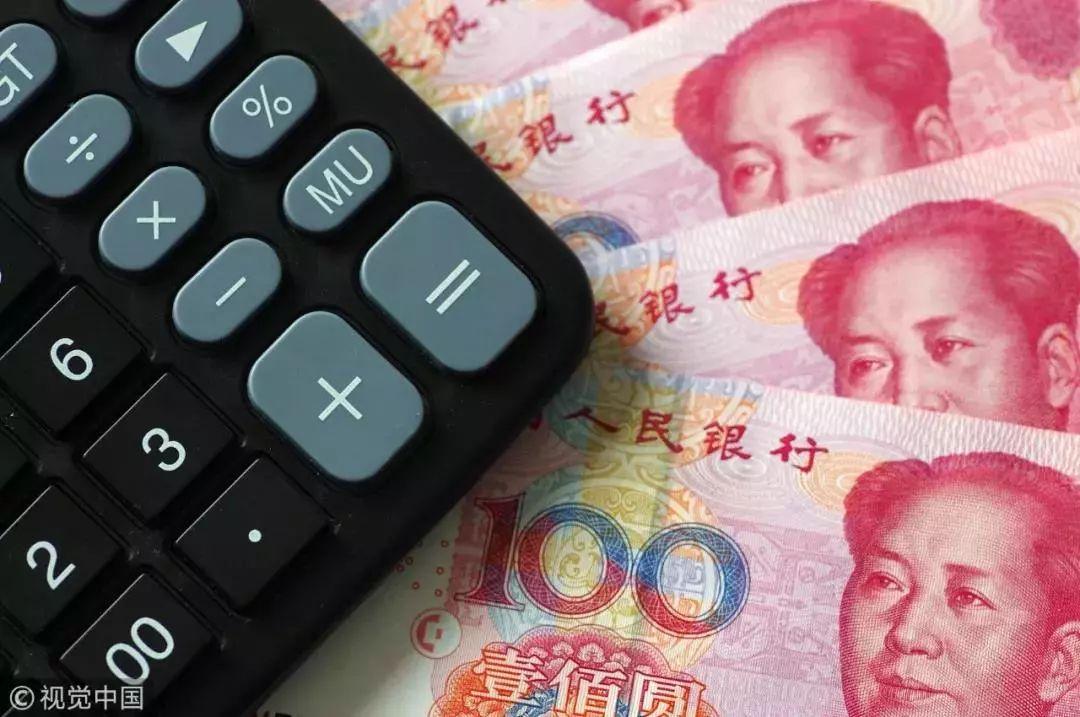 @仁寿上班族,下月起,你将增加一笔补贴收入,不看就亏了~