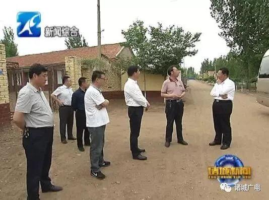 诸城市委书记桑福岭调研农村人居环境整治工作