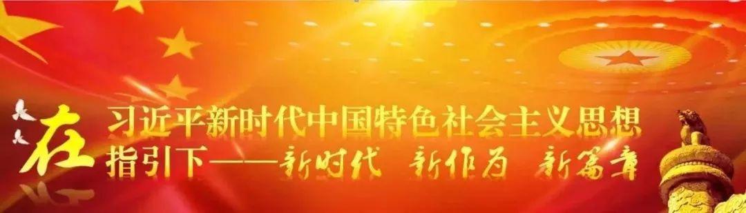 """《平""""语""""近人——习近平总书记用典》第十二集:天下为公行大道"""