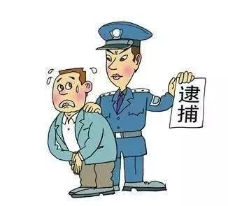 法网恢恢!青海一男子为了49元逃了24年!