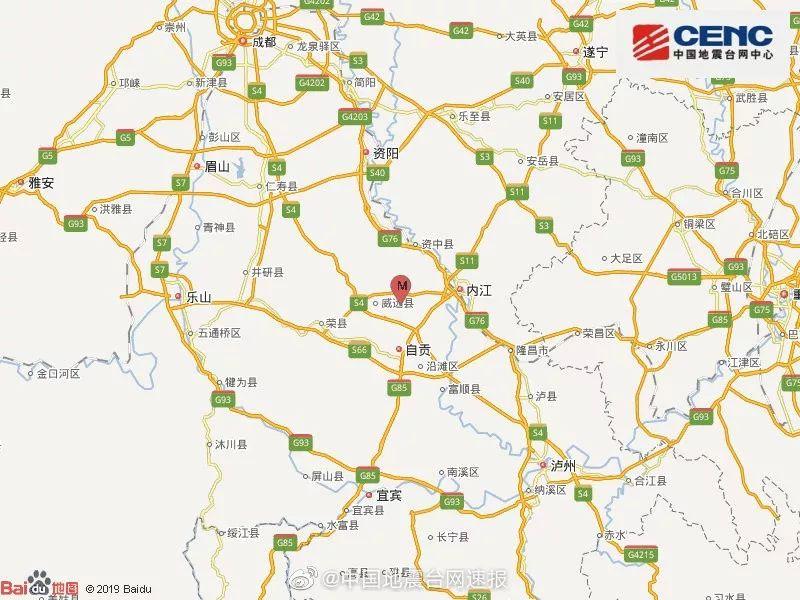 内江威远县发生5.4级地震,泸州震感明显,网友:瞌睡都摇没了
