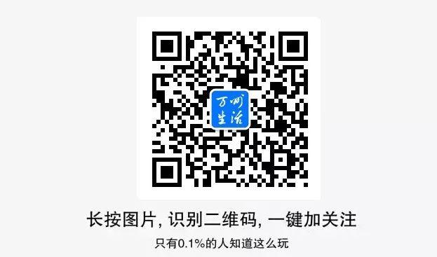 万州6小时飙拢上海!沿江高铁建设时间表、站点大曝光!