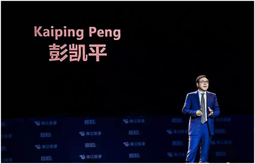 清华心理学教授:中国人,你幸福吗?