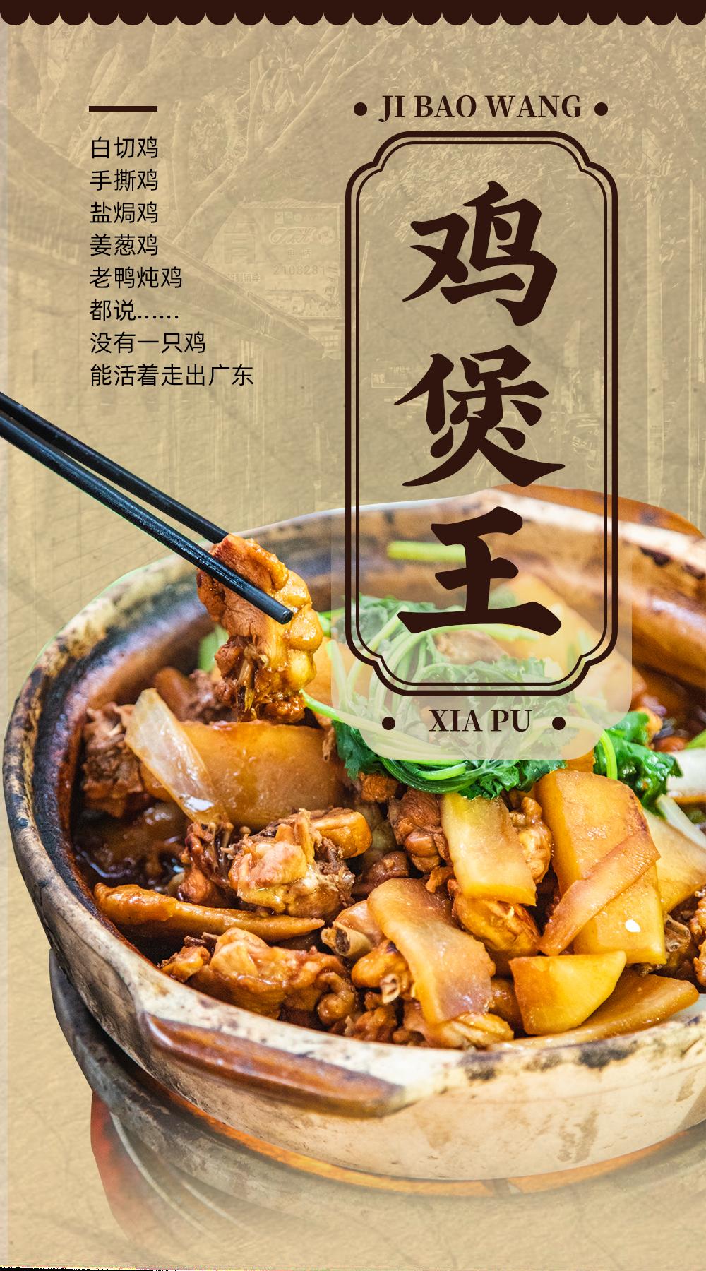 惠城有�g藏得很深的�u煲小店,每天只�u30煲,去晚了吃不到