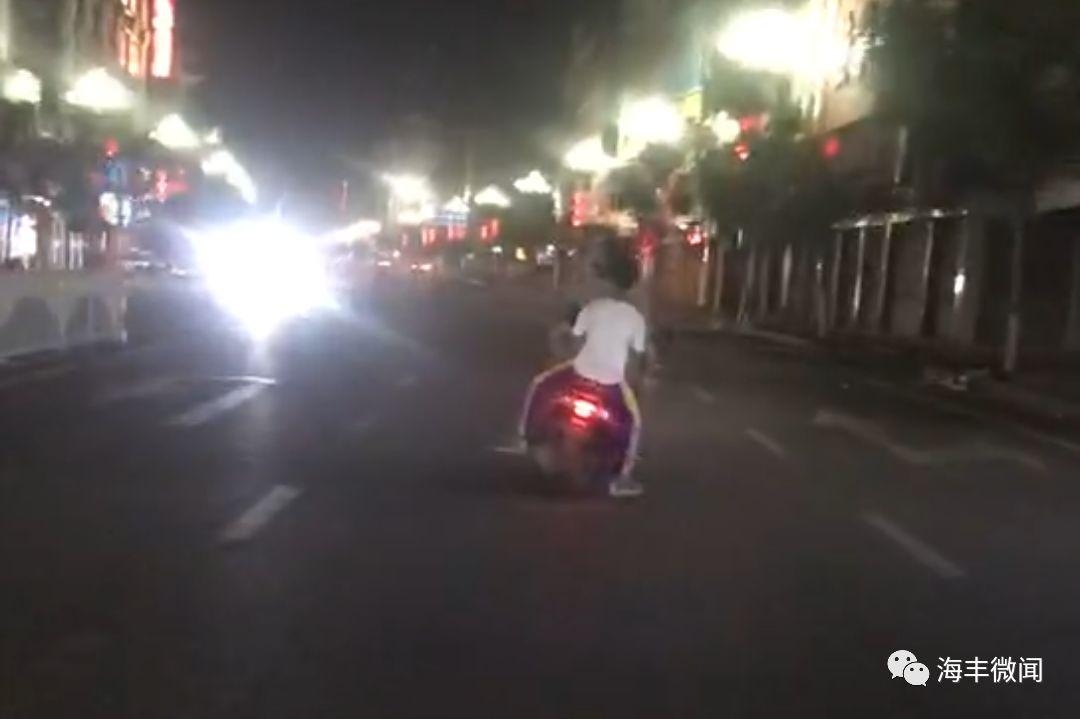 太危险!海丰三学生凌晨上路蛇形狂飙