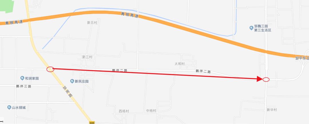 公告!明天起,邹平这条路半幅封闭施工!