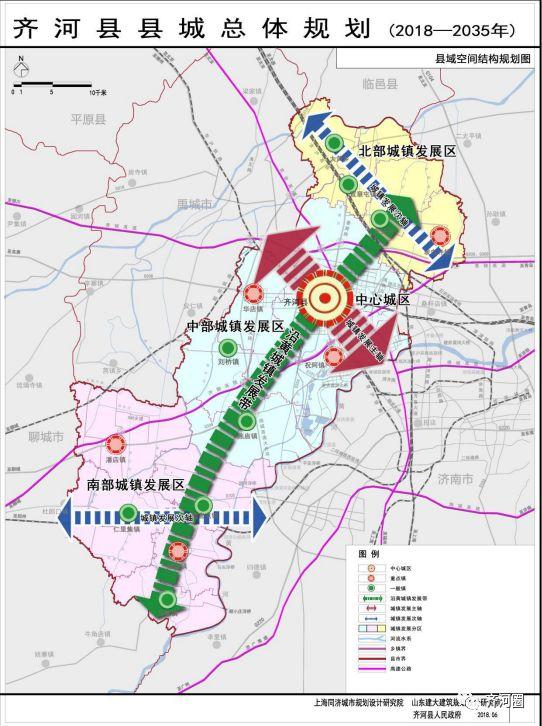 齐河未来将建成这样!《齐河县县城总体规划(2018-2035年)》公示并征求意见的公告