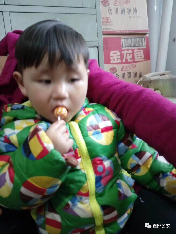 """【通报】好消息!关于霍邱""""4.6龙迪西区""""走失男童最新进展情况!"""