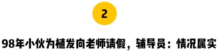 2018沙雕新�大�P�c!!!哈哈哈哈哈哈第一�l有毒吧?!