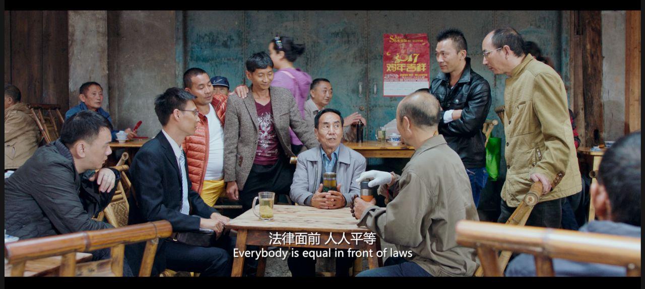 春节川味儿喜剧《人怕出名猪怕壮》