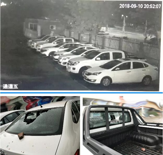 泸县男子一夜砸毁6辆新车泄愤,后果很严重...