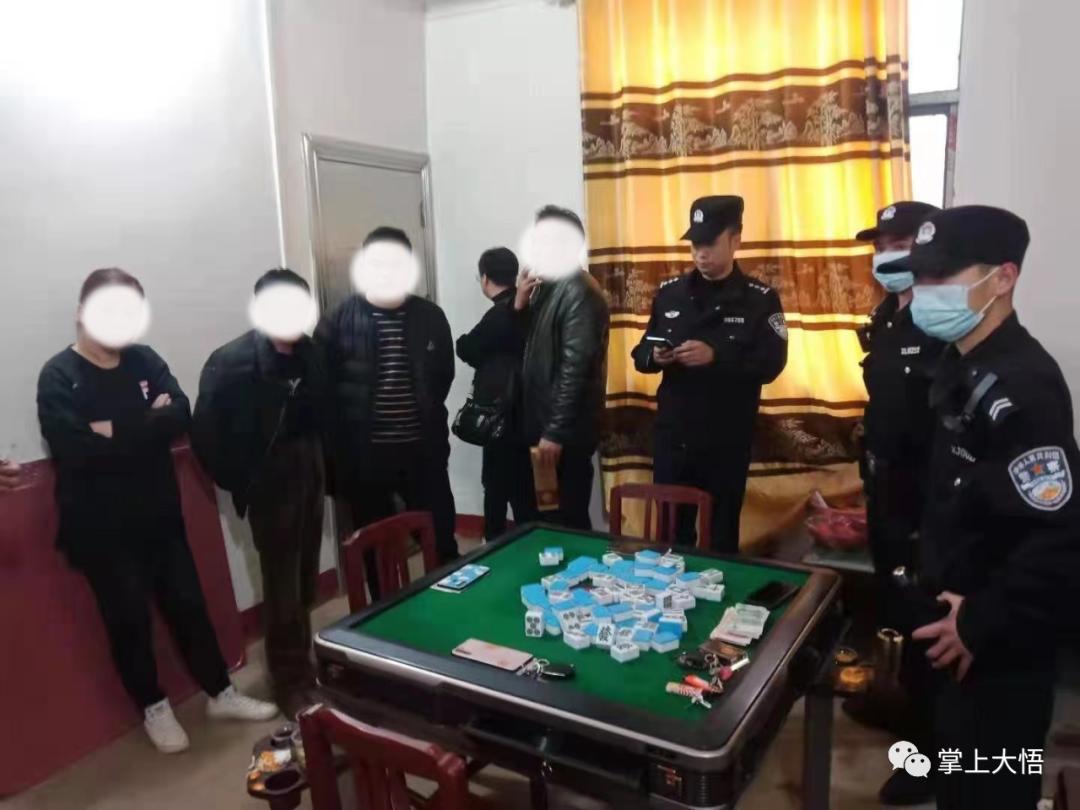 大悟一农家乐内8人正在打麻将赌博,民警突查抓现行
