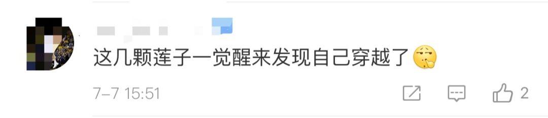 圆明园?#20102;?#30334;年古莲复活开花,网友大呼神奇!