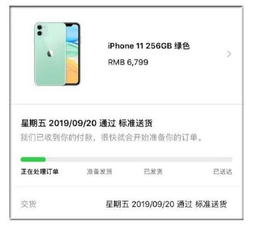拿到iPhone11的人可能要后悔了!
