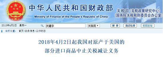 今日聚焦:真的开打了!中国贸易战出实招!打不起?打不赢?不敢打?不打不行!