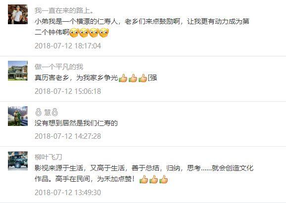 专访《我不是药神》编剧钟伟,吕受益原型竟是澳门威尼斯人娱乐官网二中老师!