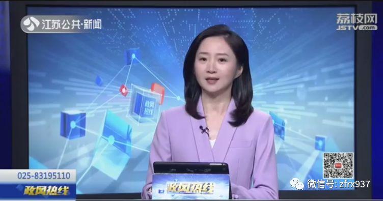 """�}城一�校涉嫌非法招生,�^人社局�兔Υ颉榜R虎眼""""!省人社�d:查!"""