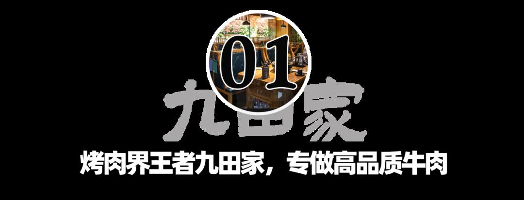 """不要太�^分了!�砘葜葸@家店吃烤肉要""""素�""""?"""