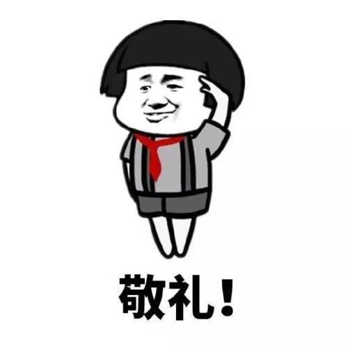 6.18郑好美妆,陪你疯一夏