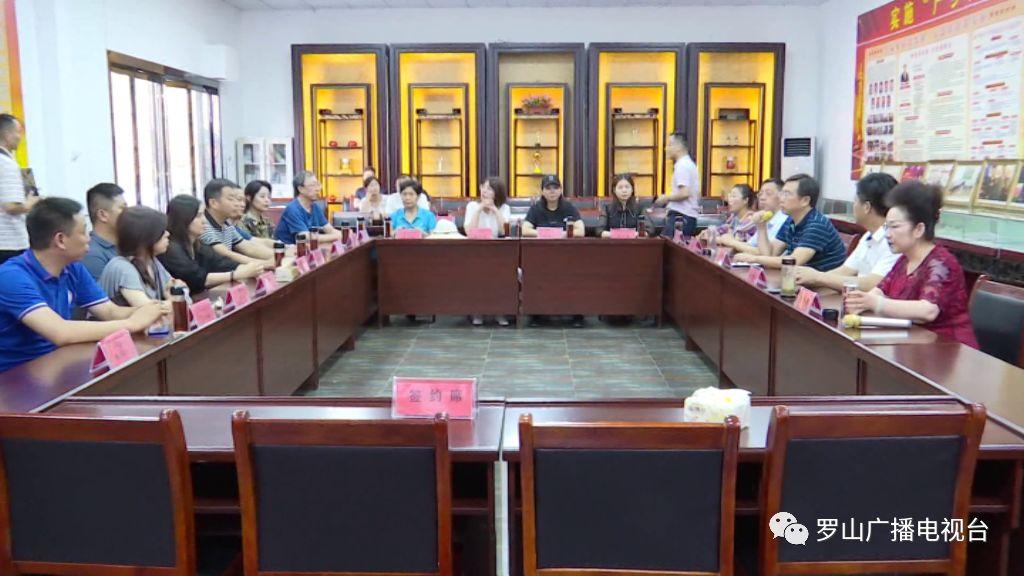 省民营企业家协会考察团到罗山县参观考察