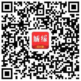【康丽医疗美容?城缘推荐】宿州城缘婚恋第22期推荐嘉宾