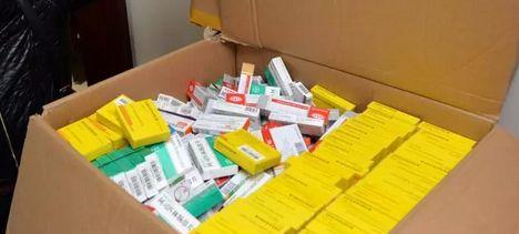 这13批次药品不符合规定,快看下你家有没有?