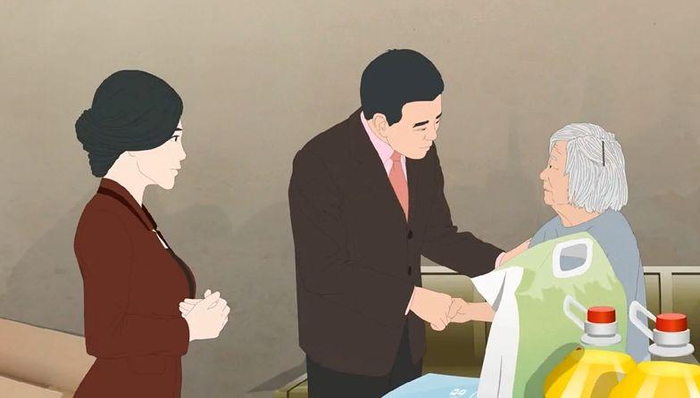 【关注】供养亲属范围有哪些?工伤补助怎么领?漫话《工伤保险条例》,快来get吧~